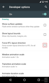how to force right to left rtl layouts on android