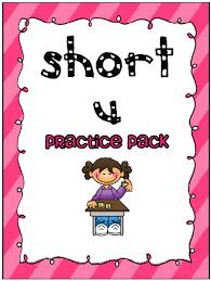 1st grade short u worksheets 1st grade printable worksheets