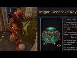 Keepsake Items Dragon Keepsake Key Complete Information Youtube