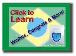 learn brazilian portuguese lessons wishes congratulations and more
