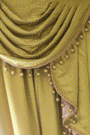Free Valance Pattern Valance Swag Treatment Featuring Ornate Medallions To Complement