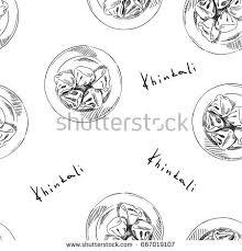 sketch plate knife fork tea cup stock vector 564484588 shutterstock