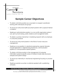 resume examples career goals best objective entry level job on
