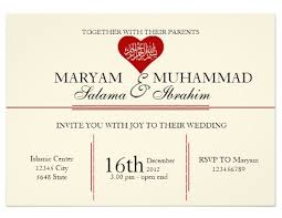 islamic wedding invitation vintage heart bismillah wedding invitation collection