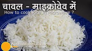 cooking rice in the microwave how to cook rice in a microwave