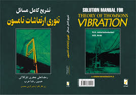 manual solution for theory of vibration w t thomson m dahle
