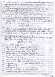 kendriya vidyalaya malleswaram bengaluru e lesson ideas of kv