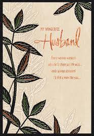 incredible father and wonderful husband father u0027s day card