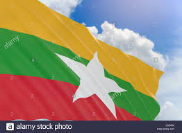 Union Of The Flag 3d Rendering Of Myanmar Flag Waving On Blue Sky Background