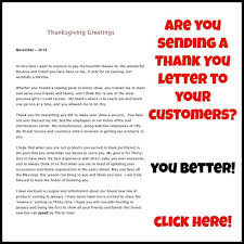 sle thank you letter after sle thank you letter after firm 28 images sle for thank you
