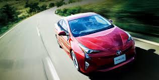Fourth Generation Prius 2015 Toyota Global Newsroom
