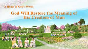 a hymn of god u0027s words