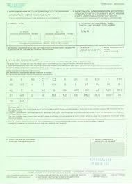 europe green card seat 31b