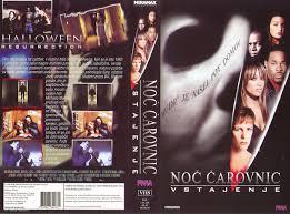 halloween 2002 busta rhymes tyra banks halloween resurrection