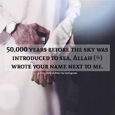 wedding quotes muslim allah u akbar islam allah islam and islamic