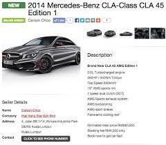 mercedes price malaysia 2014 mercedes 45 amg on oto my rm380k