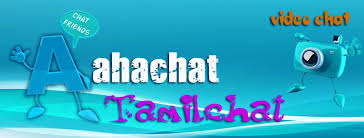 Kid Chat Rooms by Aaha Chat Rooms U2014 Use Tamil And Kids Chat Room To Meet New People