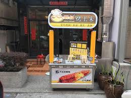 cuisine de a炳 炳叔烤玉米員林店 publicaciones