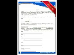 free printable codicil forms youtube