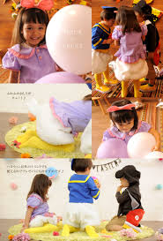 daisy duck halloween costume toddler i love baby rakuten global market disney child daisy