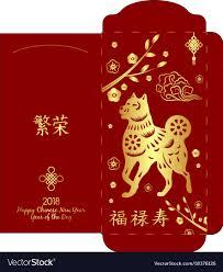 lunar new year envelopes new year money packet envelope vector image