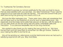 customer comments toothacres petcare center