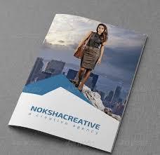 60 free u0026 premium psd brochure templates webprecis