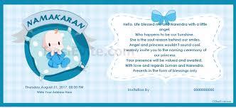 Mother Blessing Invitation Free Naming Ceremony Namakaran Invitation Card U0026 Online Invitations