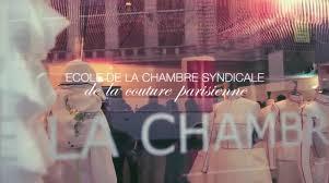 ecole de la chambre syndicale de la couture parisienne beau ecole de la chambre syndicale de la couture parisienne