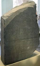 rosetta stone date rosetta stone wikipedia
