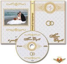 100 13 cd label template photoshop create your own cd and dvd