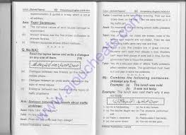 autumn writing paper aiou solved old papers english code 1424 autumn 2009 english compulsory solved papers