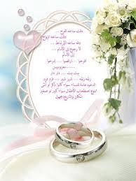 mot carte mariage les 13 meilleures images du tableau faire part de mariage sur
