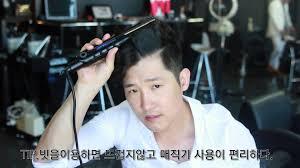 korean hair men u0027s short hair wave styling tutorials 남자 웨이브