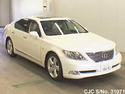 lexus 460 sedan for sale 2006 lexus ls 460 pearl for sale stock no 31071 japanese used