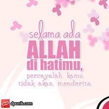 hasbunallah wanikmal wakil allah sebaik baik pelindung islam