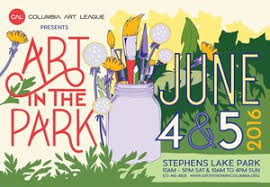 in the park 2016 columbia league