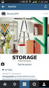 ikea instagram products storage playuna