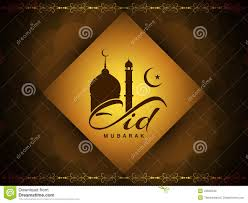 Eid Card Design Elegant Brown Color Eid Mubarak Card Design Stock Vector Image
