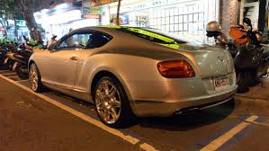 bentley continental gt wikipedia file bentley continental gt 2nd gen parked at sanmin road