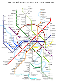 Maryland Metro Map by Moscow Metro Map Russia