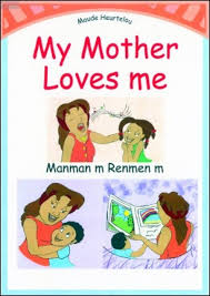 M Me In English - mother loves me manman m renmen m in haitian creole english