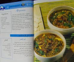 cuisine alg駻ienne madame rezki spécial hiver 30 recettes d hiver pour vous mme rezki livre