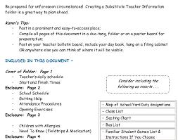 Information Desk Job Description Resume Substitute Teacher Job Description For Resume To Get