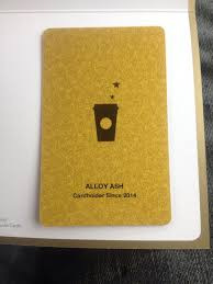 starbuck gold card alloy ash on yay i m a starbucks gold card member
