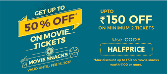bookmyshow offer bms halfprice offer tnc