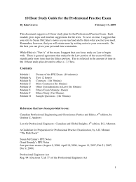 study guide for ppe consideration engineer