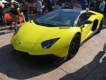 who made the lamborghini aventador lamborghini aventador
