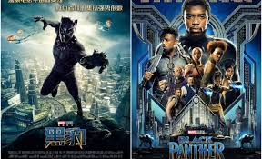 Black Panther Black Panther Struggles At Box Office But Not Because Of