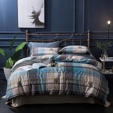 compare prices on blue brown duvet online shopping buy low price